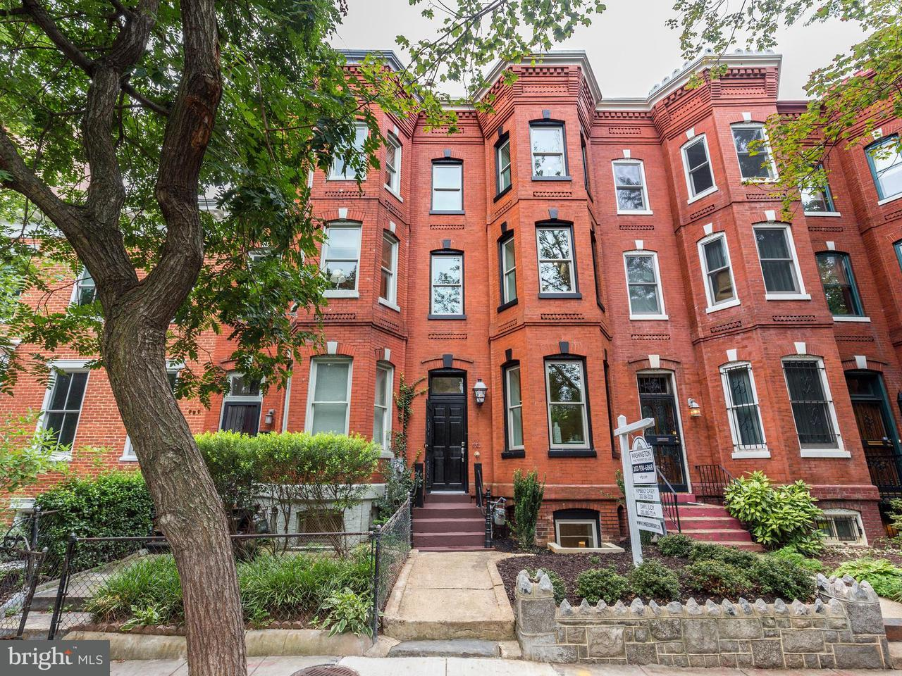 Condominium for Sale at 1446 Q St NW #2 Washington, District Of Columbia 20009 United States