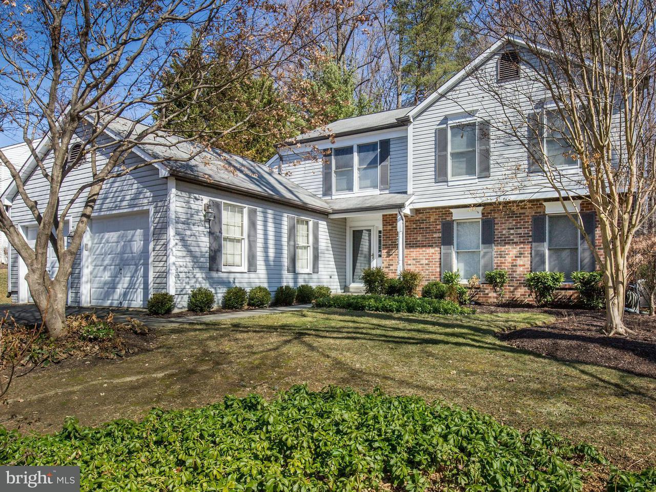 Single Family Home for Sale at 13511 Cedar Creek Lane 13511 Cedar Creek Lane Silver Spring, Maryland 20904 United States
