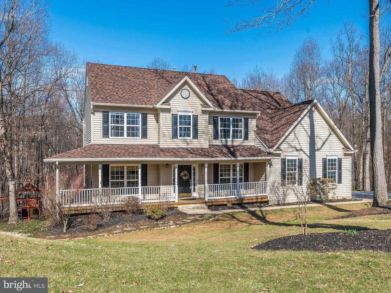 Single Family Home for Sale at 3469 Emys Place 3469 Emys Place Monrovia, Maryland 21770 United States