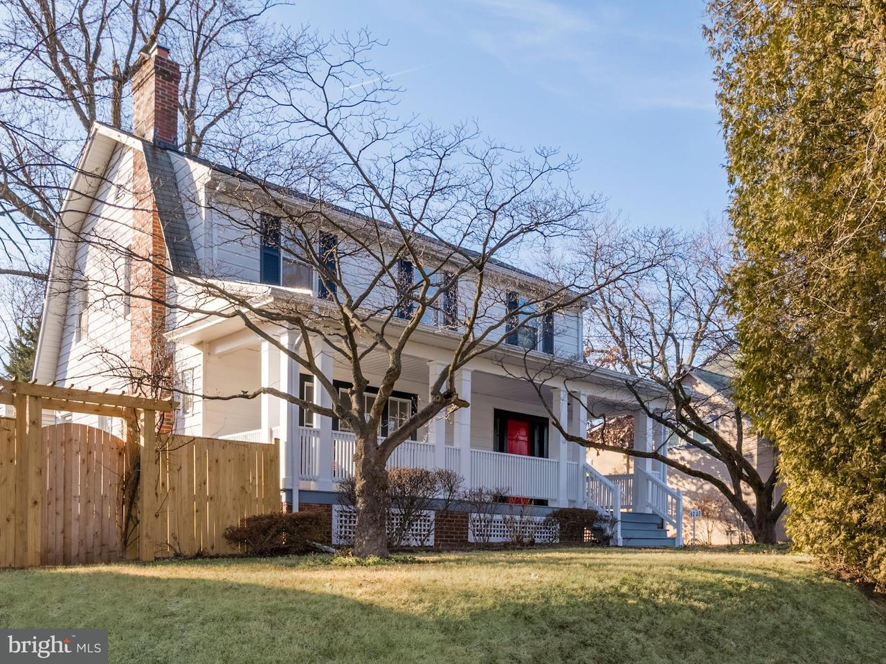Single Family Home for Sale at 9202 2nd Avenue 9202 2nd Avenue Silver Spring, Maryland 20910 United States