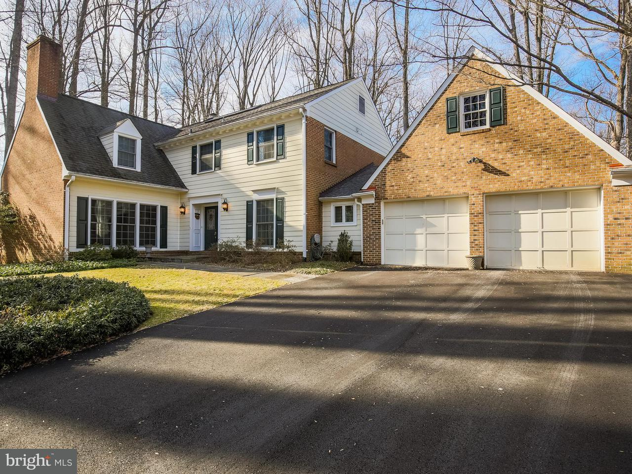 Single Family Home for Sale at 10421 Logan Drive 10421 Logan Drive Potomac, Maryland 20854 United States