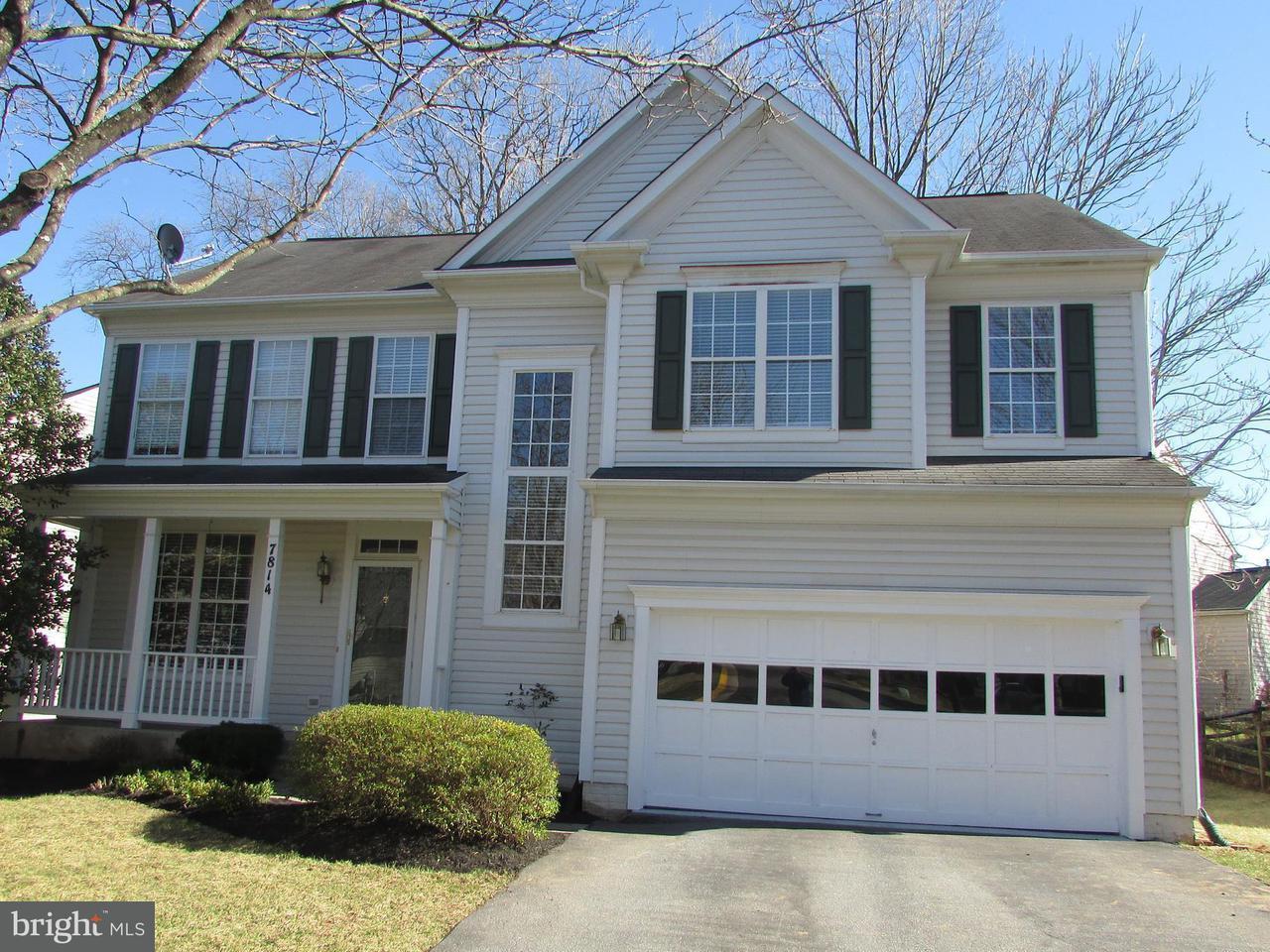 Maison unifamiliale pour l Vente à 7814 Heritage Farm Drive 7814 Heritage Farm Drive Montgomery Village, Maryland 20886 États-Unis