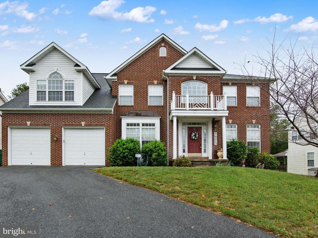 Single Family Home for Sale at 14213 Punch Street 14213 Punch Street Silver Spring, Maryland 20906 United States