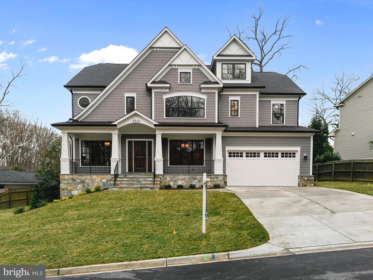 Single Family Home for Sale at 8315 Thoreau Drive 8315 Thoreau Drive Bethesda, Maryland 20817 United States