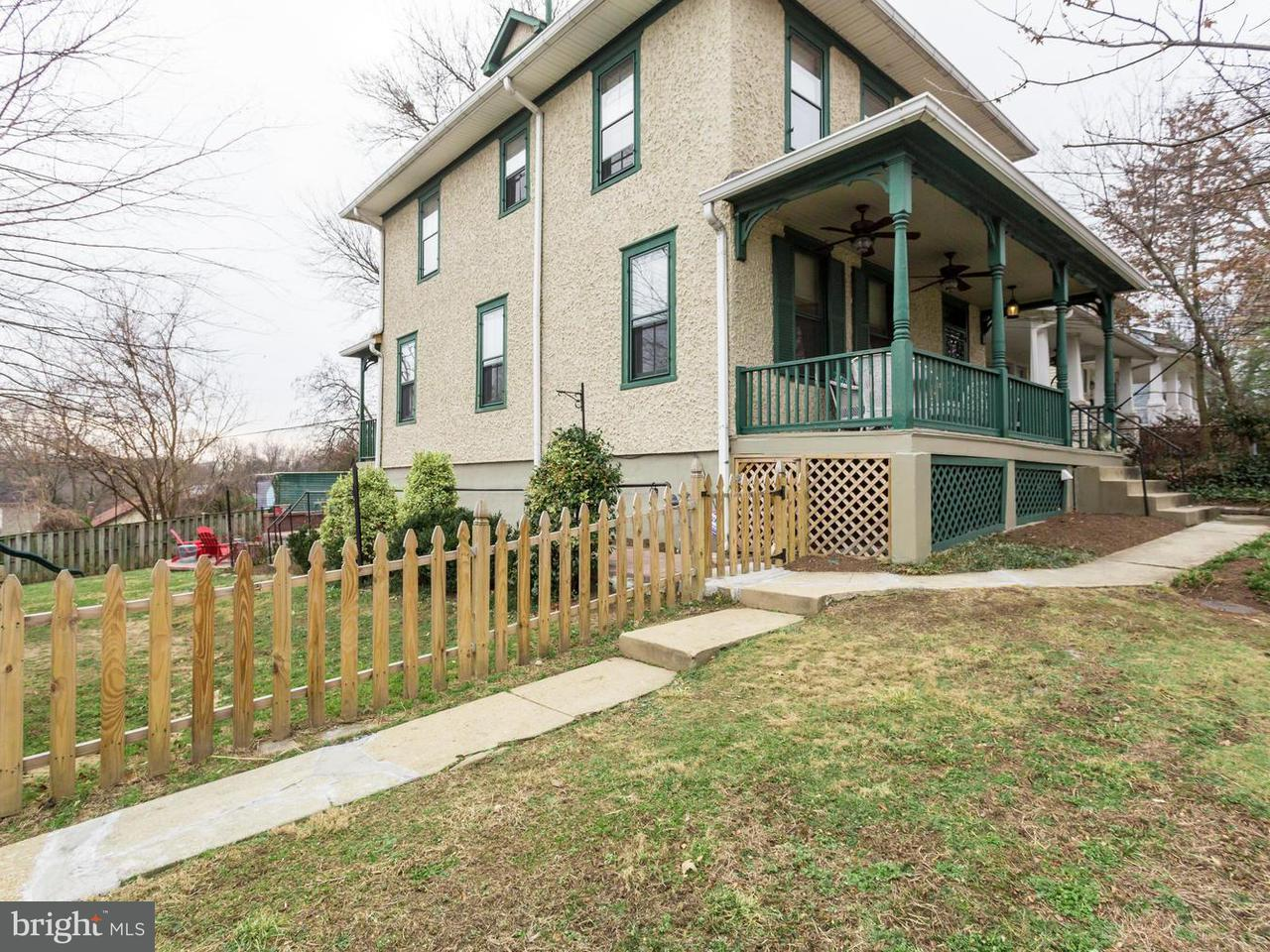 Single Family Home for Sale at 1409 Lawrence St Ne 1409 Lawrence St Ne Washington, District Of Columbia 20017 United States