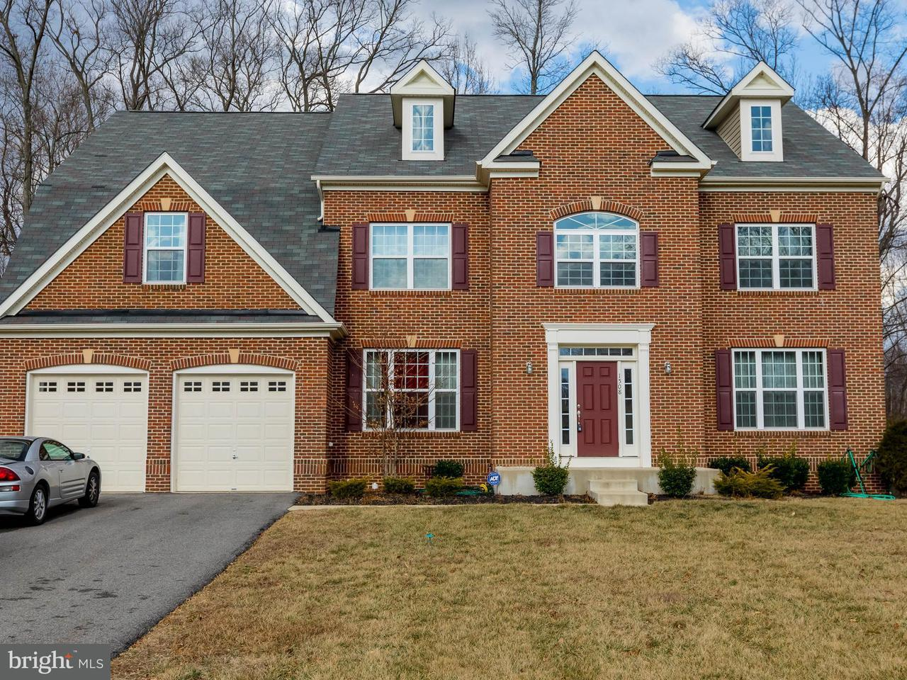 Single Family Home for Sale at 1508 Jillian Court 1508 Jillian Court Accokeek, Maryland 20607 United States