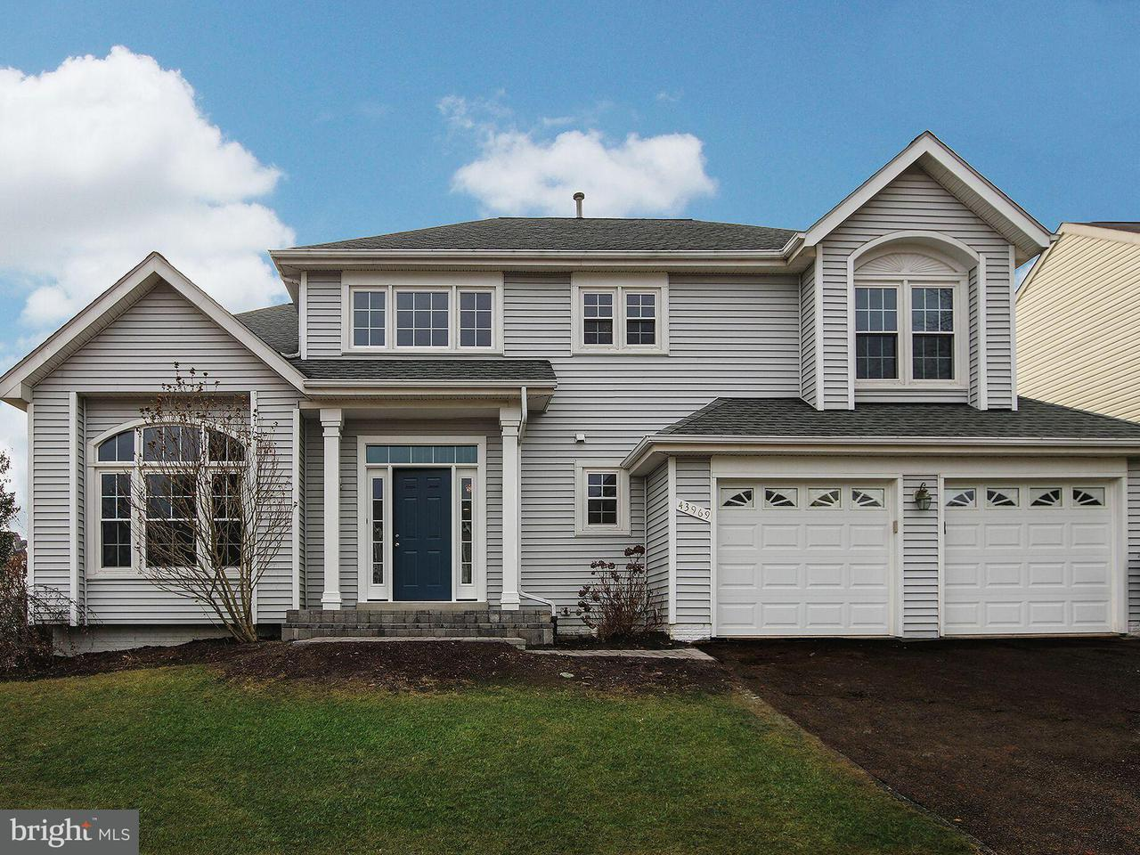 Single Family Home for Sale at 43969 Bidwell Court 43969 Bidwell Court Ashburn, Virginia 20147 United States