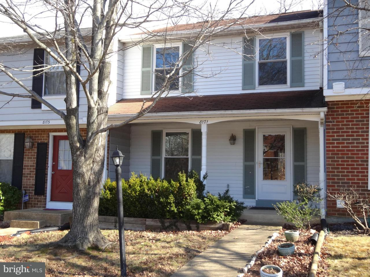 Other Residential for Rent at 8171 Mandan Ter Greenbelt, Maryland 20770 United States