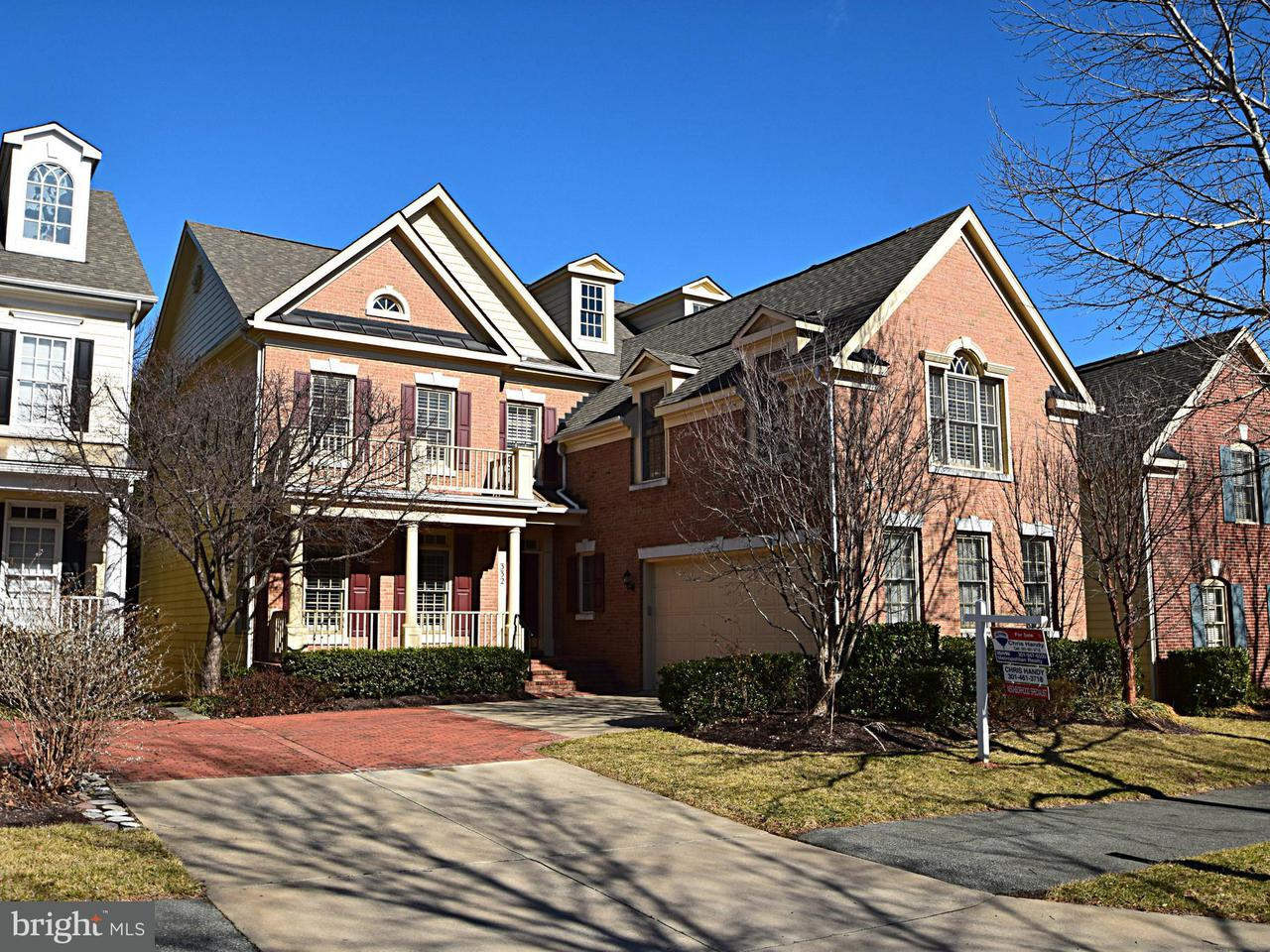 Single Family Home for Sale at 332 Oak Knoll Drive 332 Oak Knoll Drive Rockville, Maryland 20850 United States