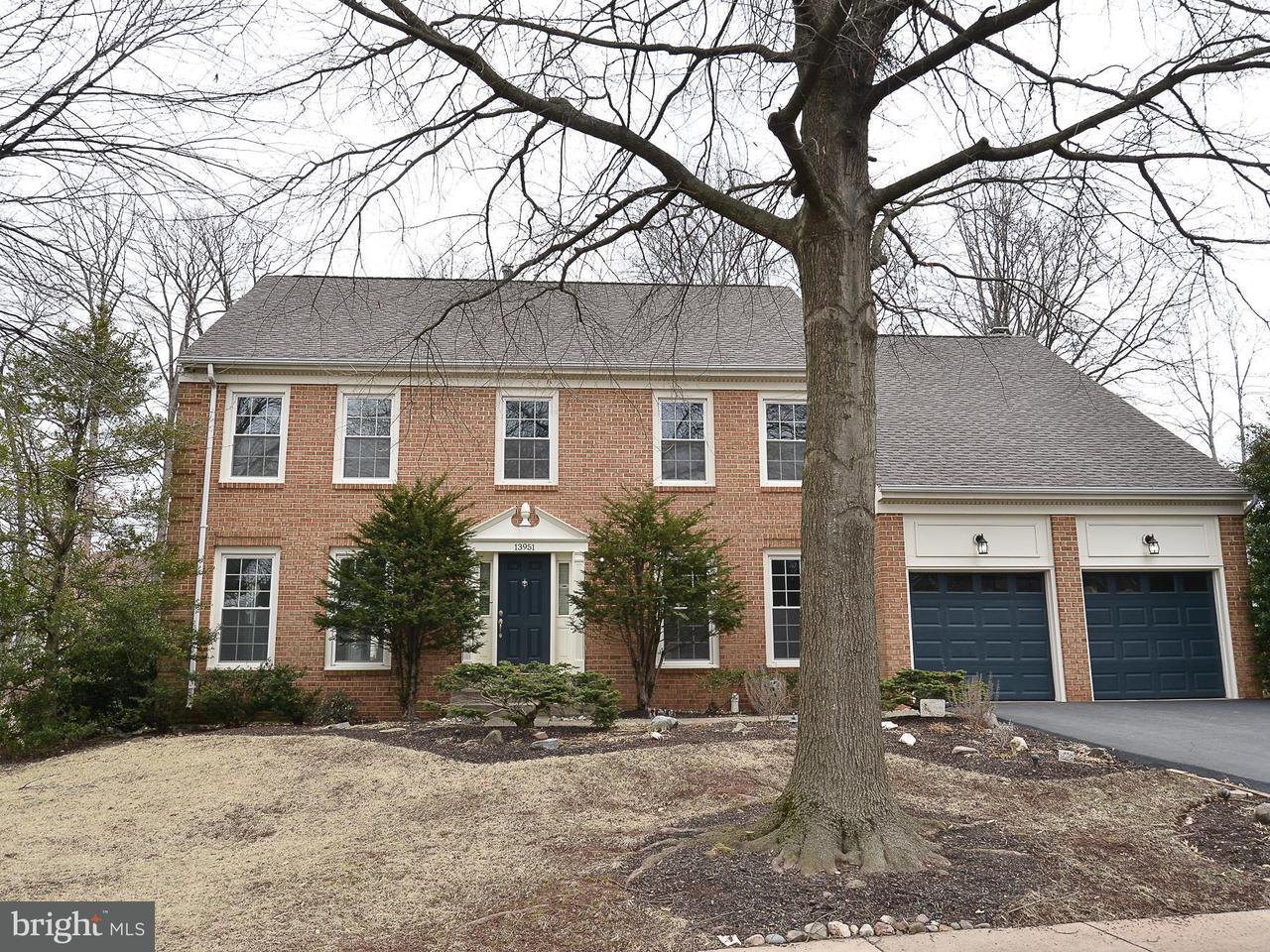 Additional photo for property listing at 13951 Valley Country Drive 13951 Valley Country Drive Chantilly, Virginia 20151 Stati Uniti