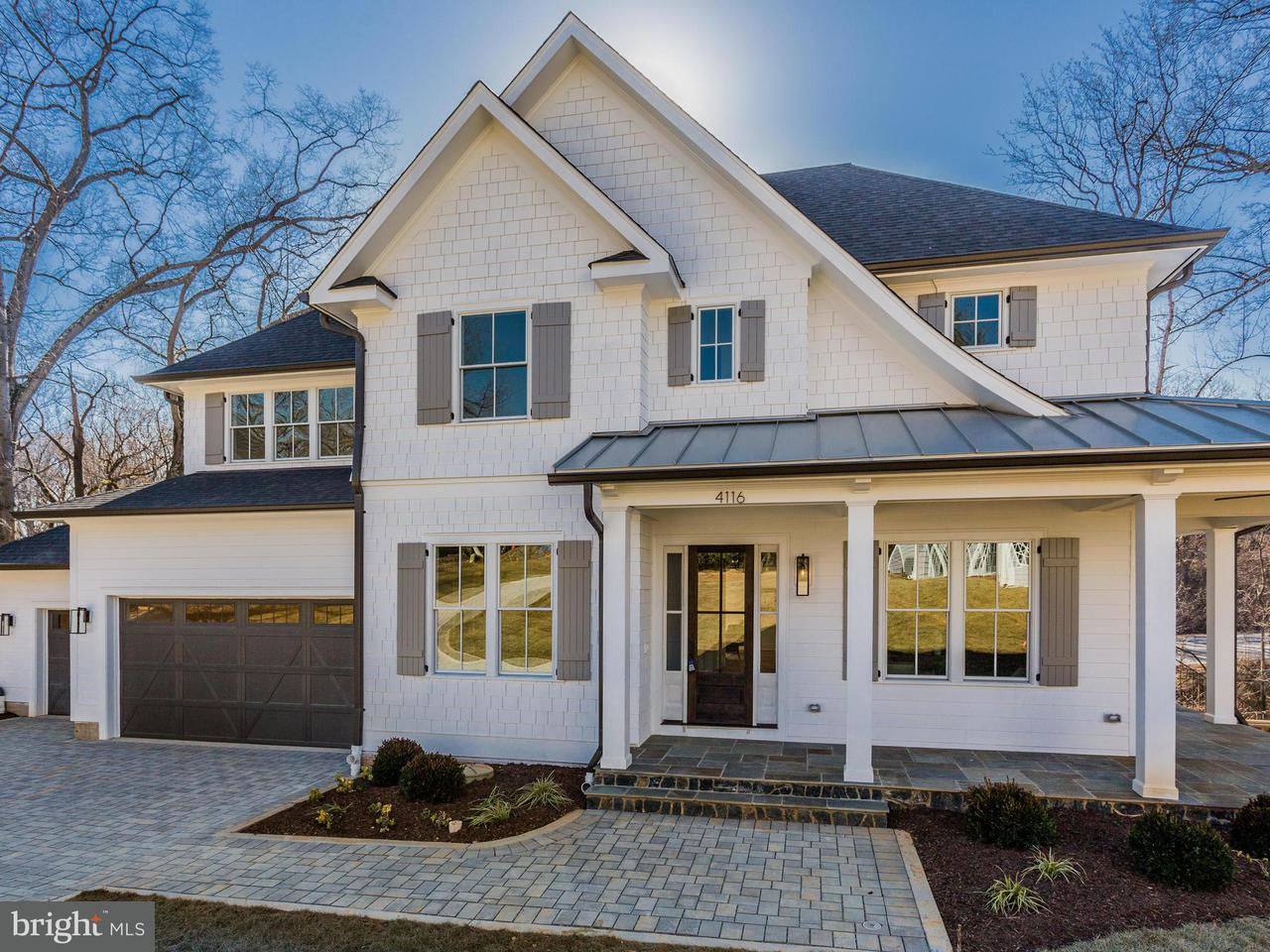 Single Family Home for Sale at 4116 40th St N 4116 40th St N Arlington, Virginia 22207 United States