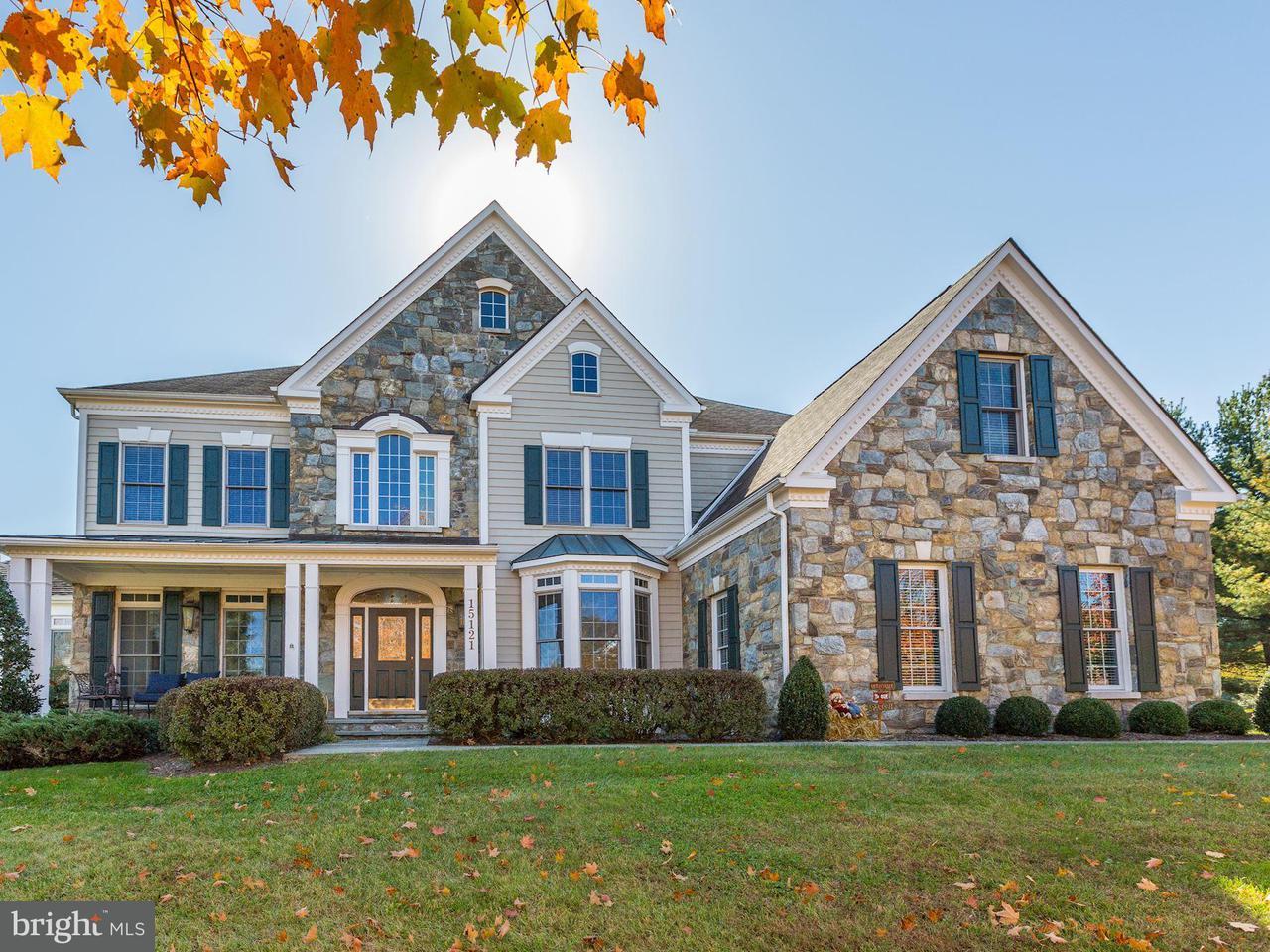 Maison unifamiliale pour l Vente à 15121 Rollinmead Drive 15121 Rollinmead Drive Darnestown, Maryland 20878 États-Unis