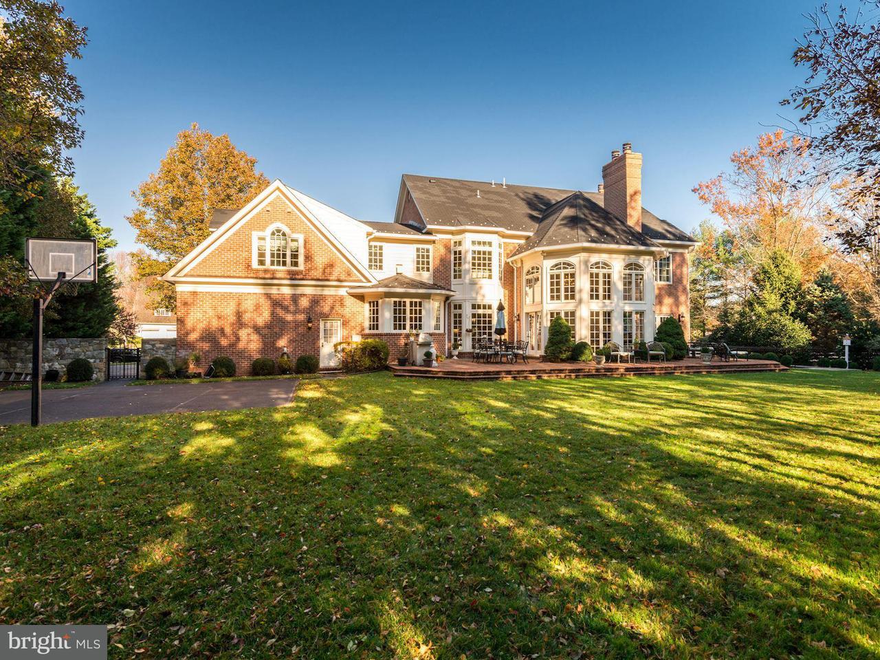 Additional photo for property listing at 9400 Crimson Leaf Ter 9400 Crimson Leaf Ter Potomac, Maryland 20854 United States