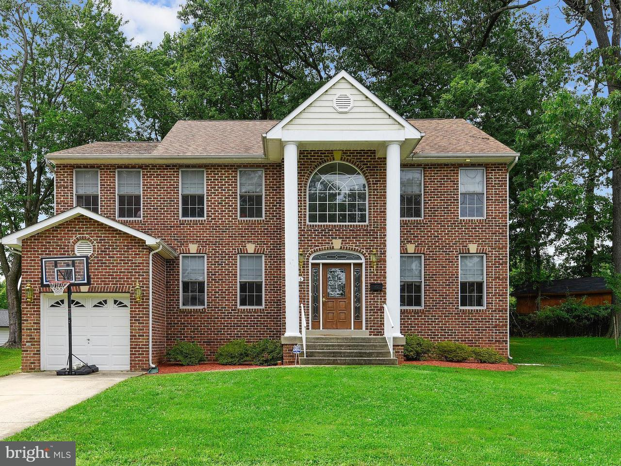 Single Family Home for Sale at 11216 Monticello Avenue 11216 Monticello Avenue Silver Spring, Maryland 20902 United States