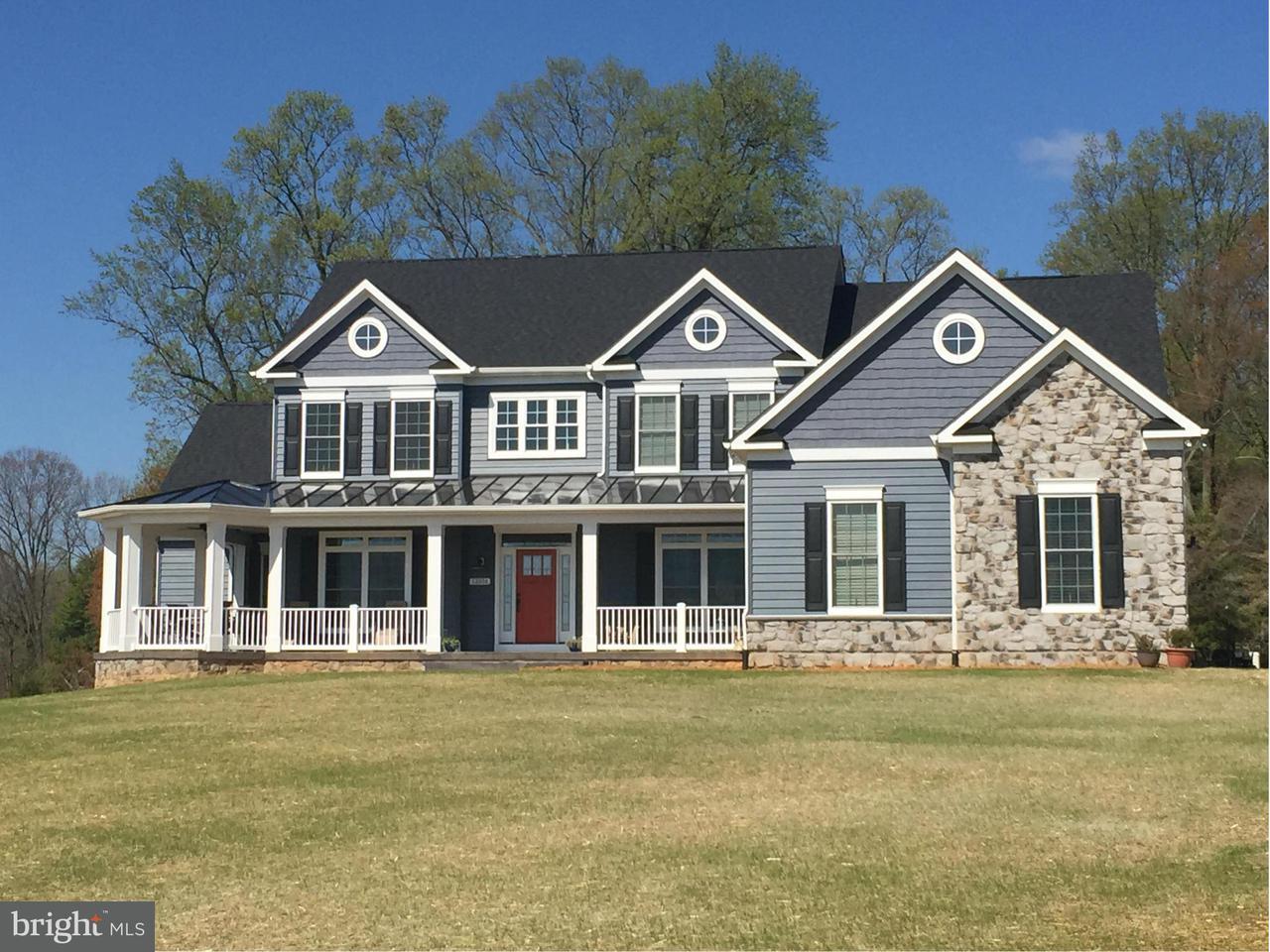 Maison unifamiliale pour l Vente à 2920 Rolling Green Drive 2920 Rolling Green Drive Churchville, Maryland 21028 États-Unis