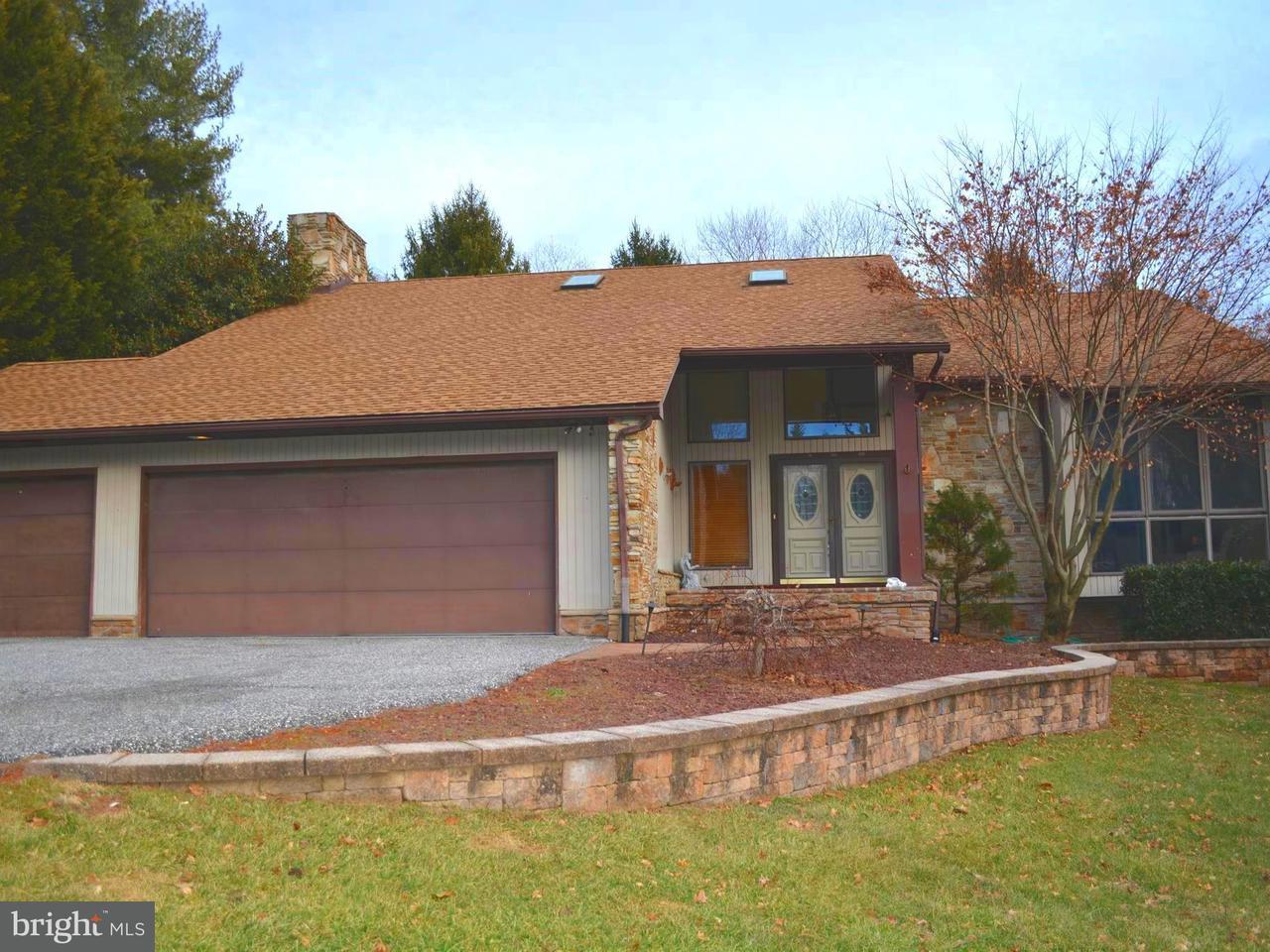 Частный односемейный дом для того Продажа на 613 Twin Brook Lane 613 Twin Brook Lane Joppa, Мэриленд 21085 Соединенные Штаты