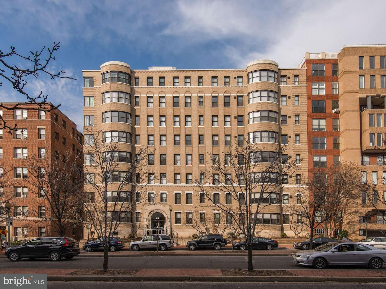 Condominium for Sale at 2515 K St NW #402 Washington, District Of Columbia 20037 United States