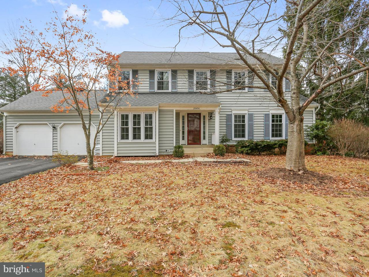 Single Family Home for Sale at 20404 Rainbowview Ter 20404 Rainbowview Ter Montgomery Village, Maryland 20886 United States