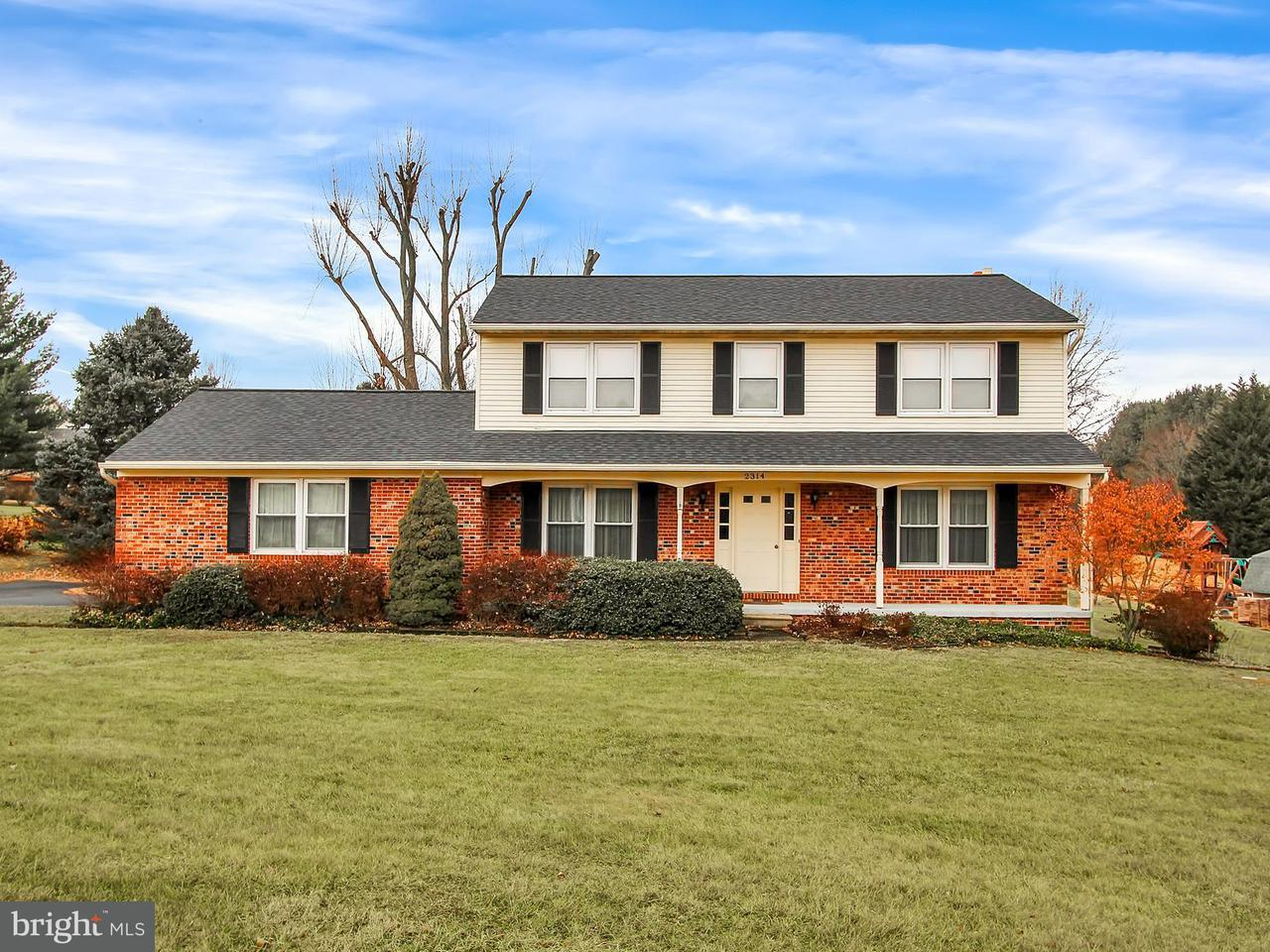 Single Family Home for Sale at 2314 Aquilas Delight 2314 Aquilas Delight Fallston, Maryland 21047 United States