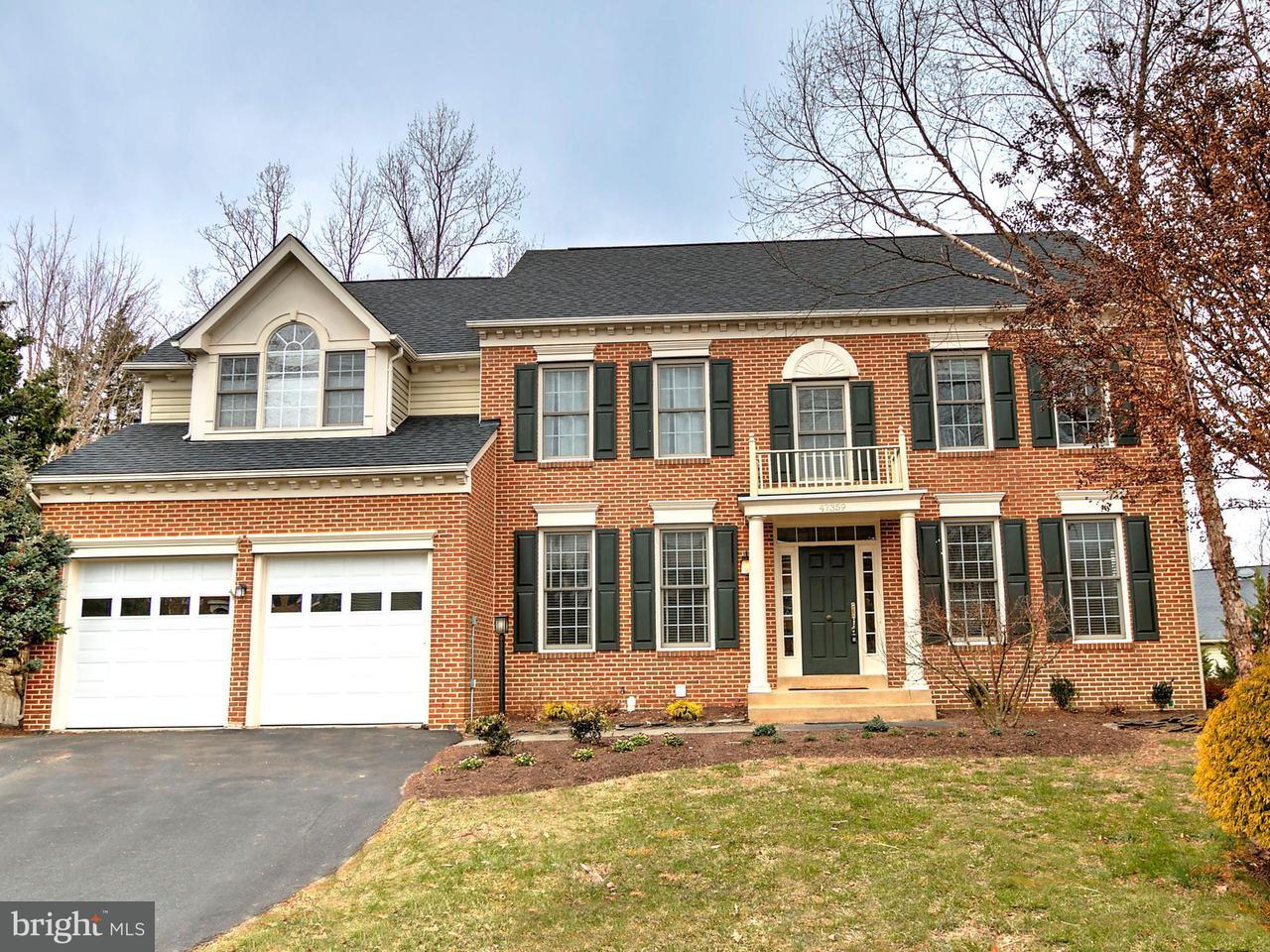 獨棟家庭住宅 為 出售 在 47359 Mccarthys Island Court 47359 Mccarthys Island Court Potomac Falls, 弗吉尼亞州 20165 美國