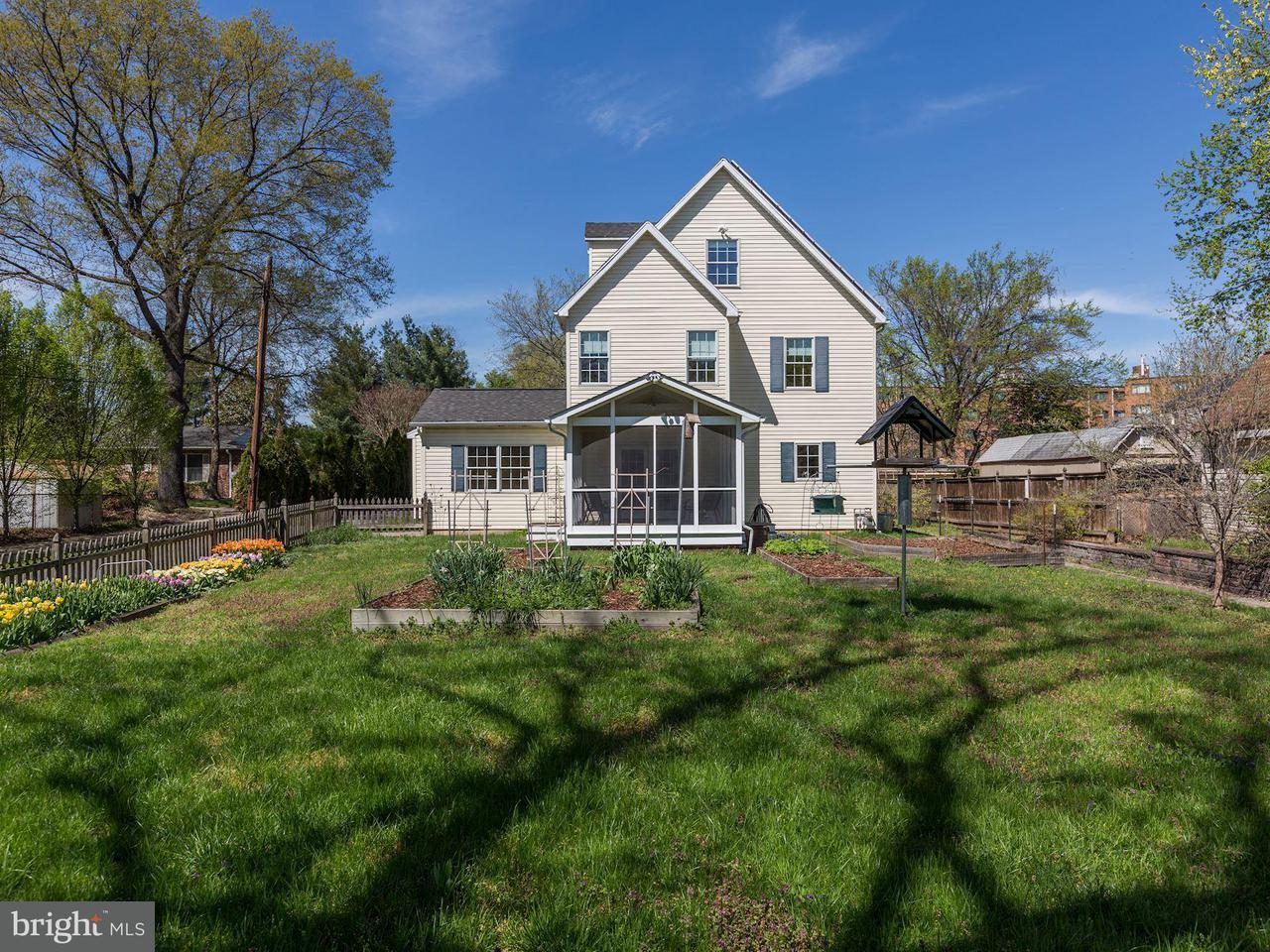 Casa Unifamiliar por un Venta en 5022 Oglethorpe Street 5022 Oglethorpe Street Riverdale, Maryland 20737 Estados Unidos