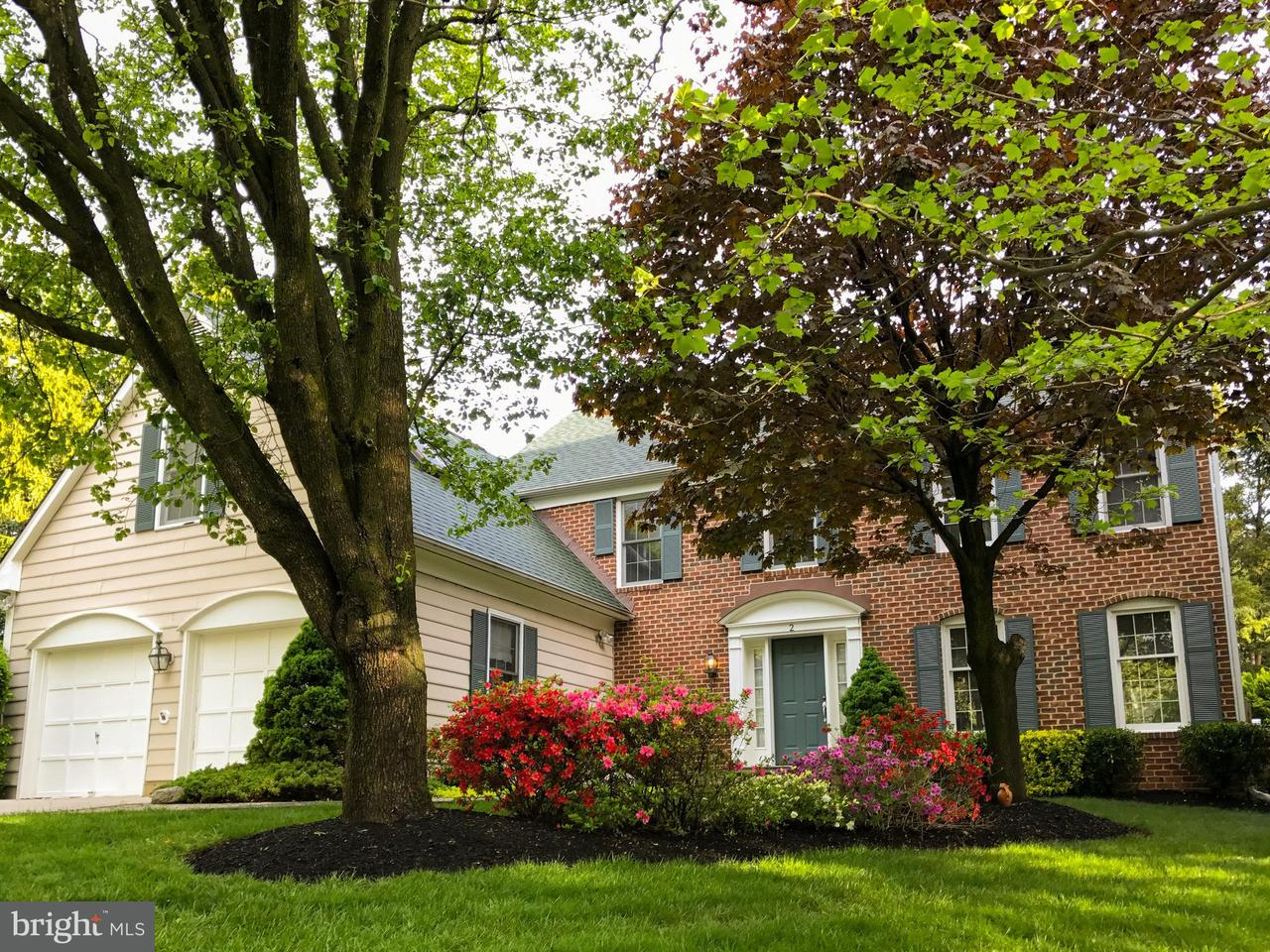 Single Family Home for Sale at 2 Big Tree Court 2 Big Tree Court Potomac, Maryland 20854 United States