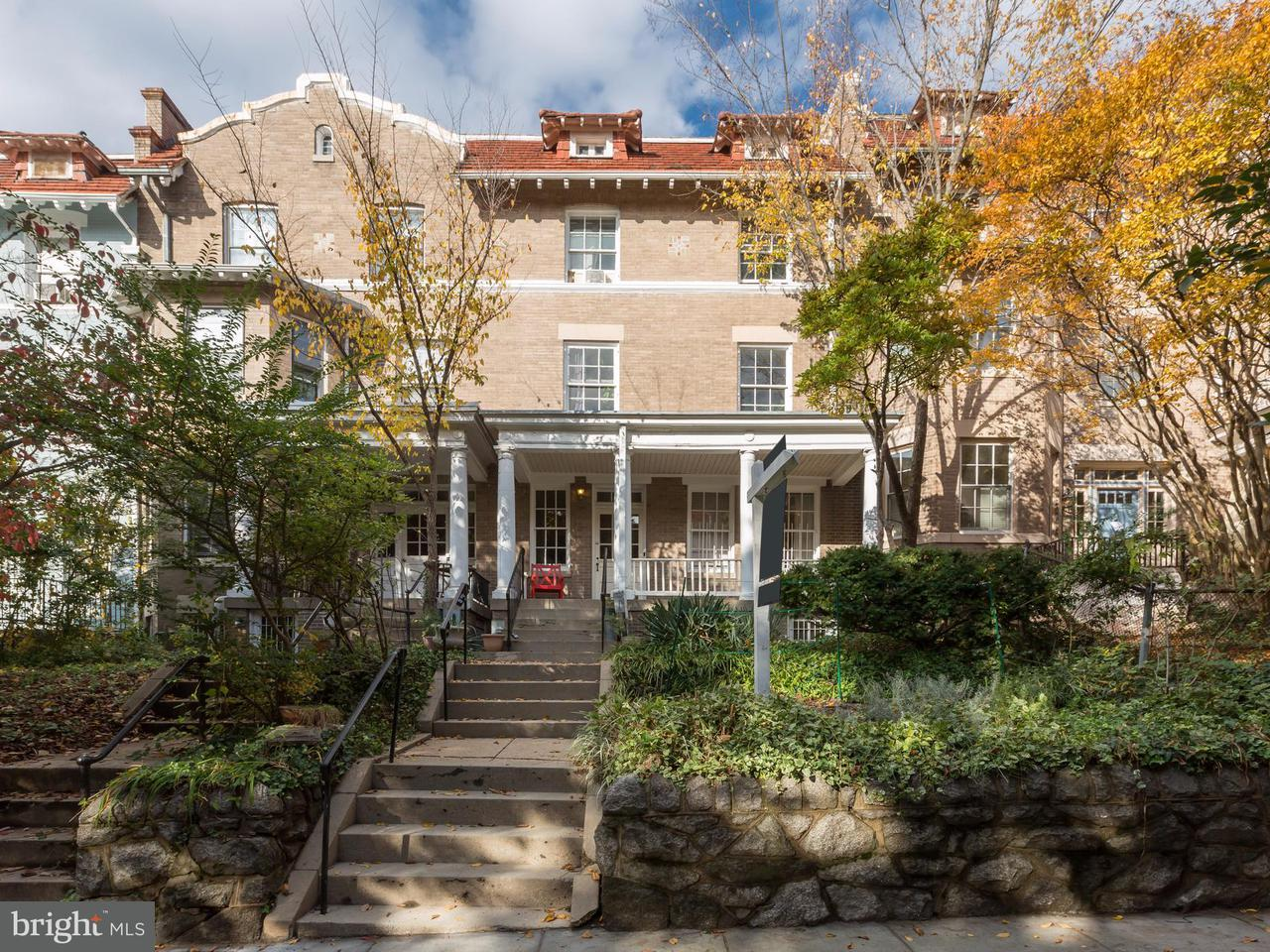 Other Residential for Sale at 1835 Lamont St NW Washington, District Of Columbia 20010 United States