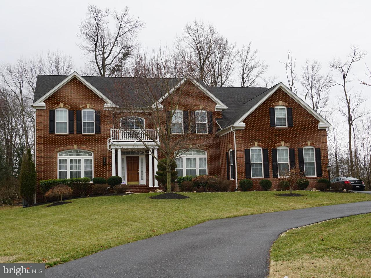 Single Family Home for Sale at 7100 Oakley Road 7100 Oakley Road Glenn Dale, Maryland 20769 United States