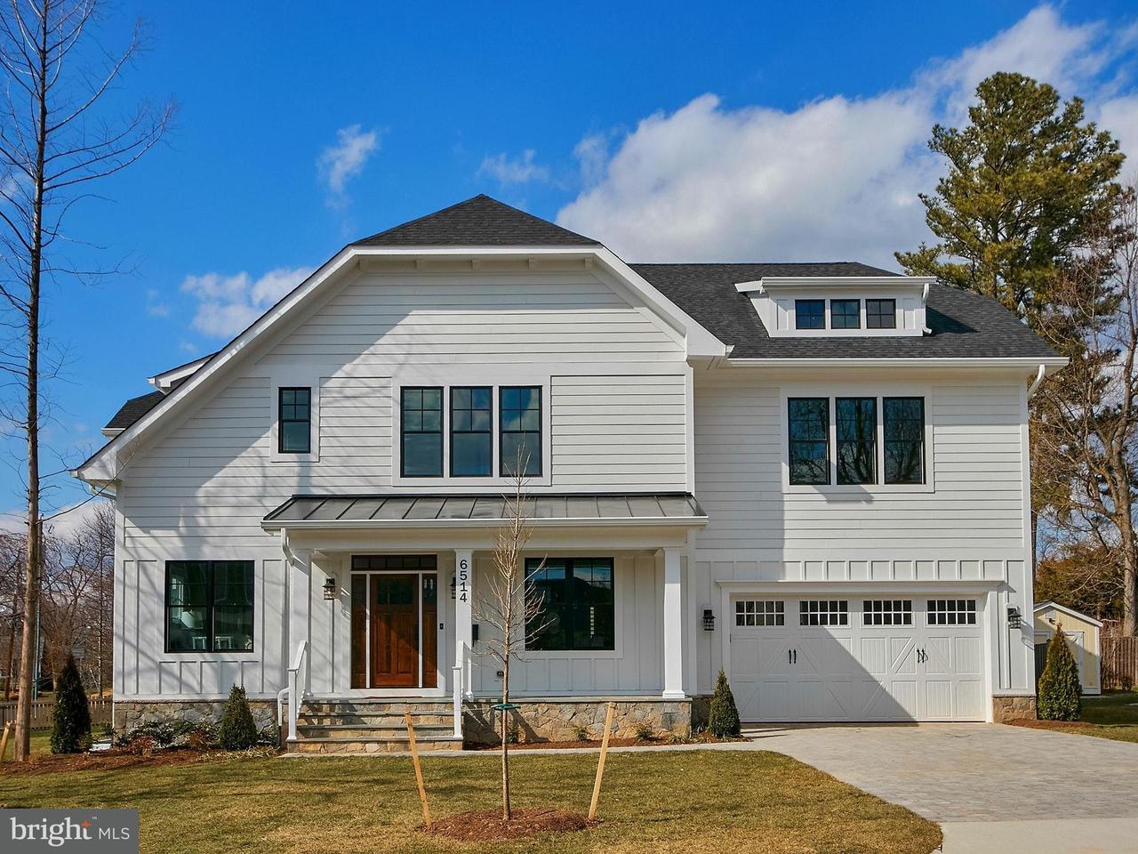 Частный односемейный дом для того Продажа на 6514 Elmhirst Drive 6514 Elmhirst Drive Falls Church, Виргиния 22043 Соединенные Штаты