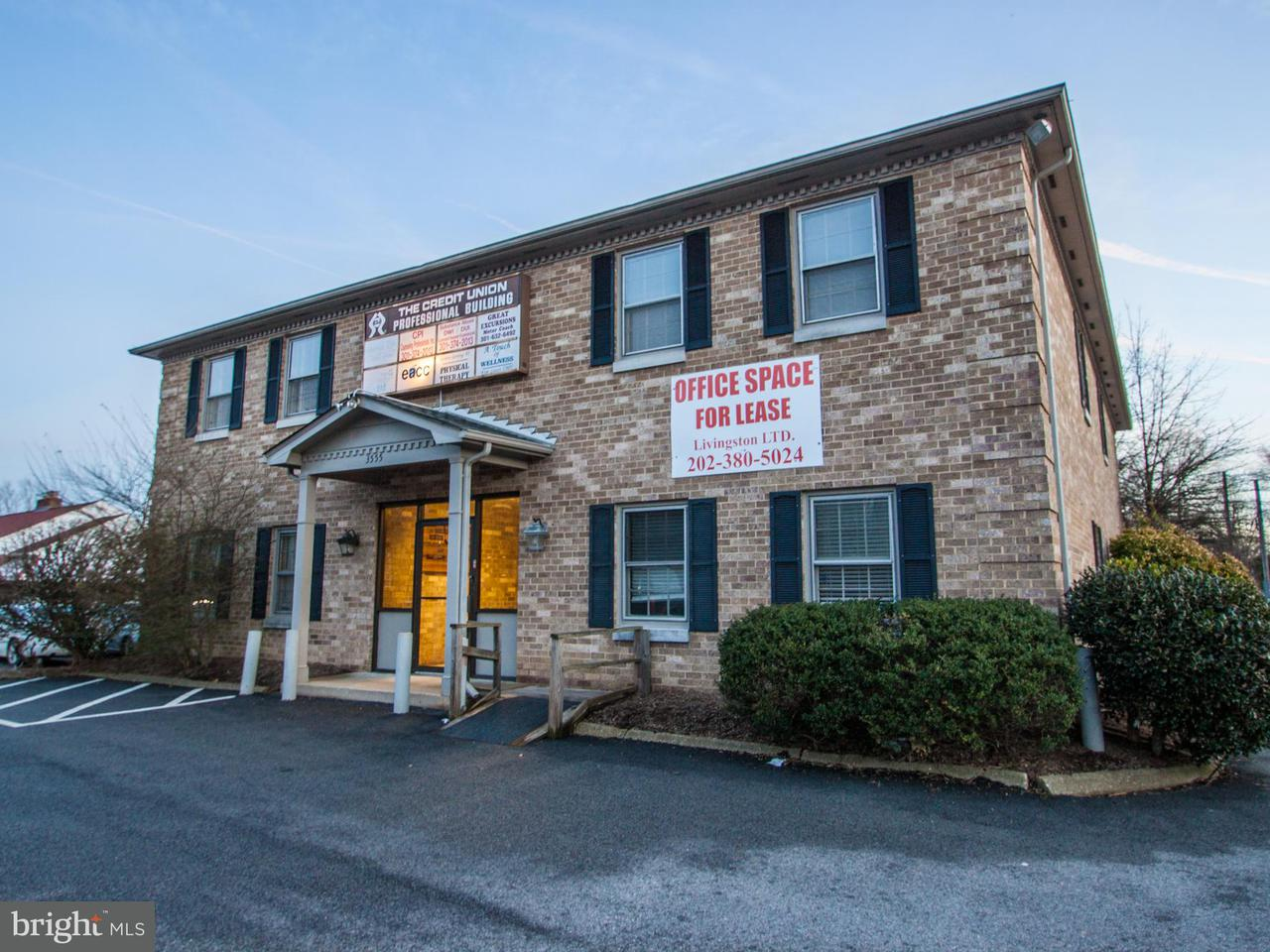 Commercial for Sale at 3555 Leonardtown Road 3555 Leonardtown Road Waldorf, Maryland 20601 United States
