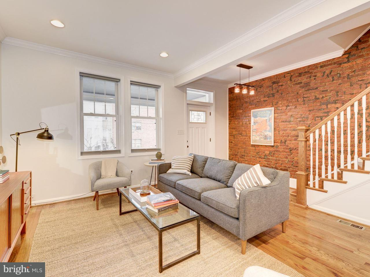Single Family for Sale at 619 Girard St NE Washington, District Of Columbia 20017 United States
