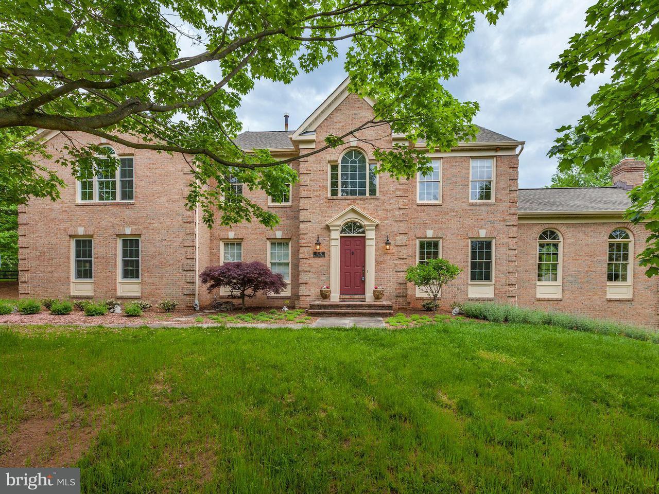 Casa Unifamiliar por un Venta en 13352 Manor Stone Drive 13352 Manor Stone Drive Germantown, Maryland 20874 Estados Unidos