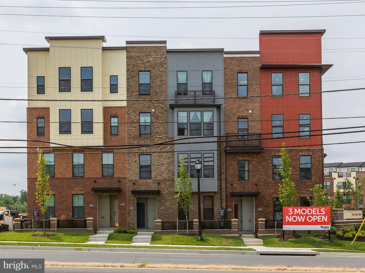 多棟聯建住宅 為 出售 在 6200 Enquirer Street 6200 Enquirer Street Hyattsville, 馬里蘭州 20782 美國
