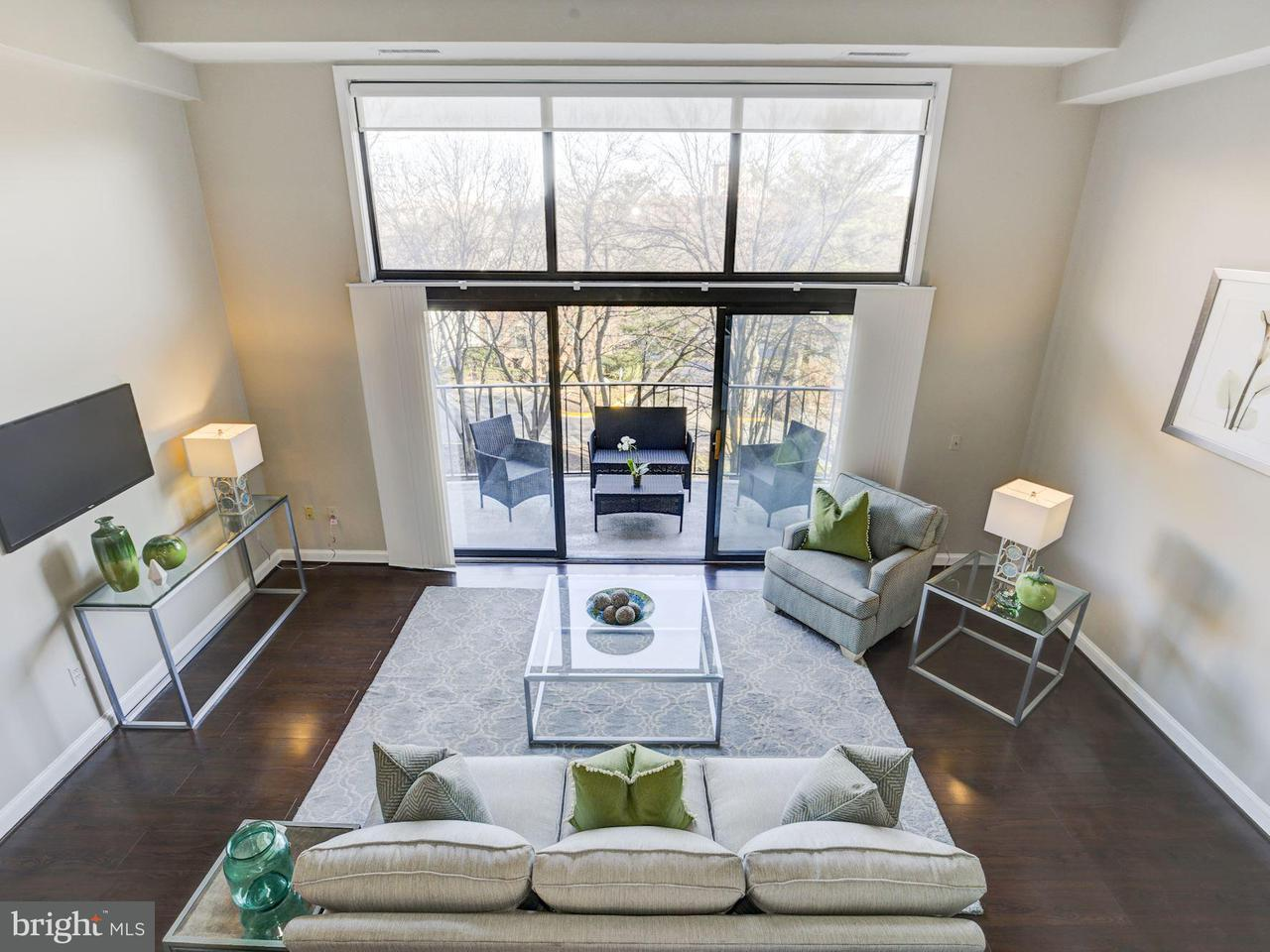 Condominium for Sale at 3101 New Mexico Ave NW #543 Washington, District Of Columbia 20016 United States