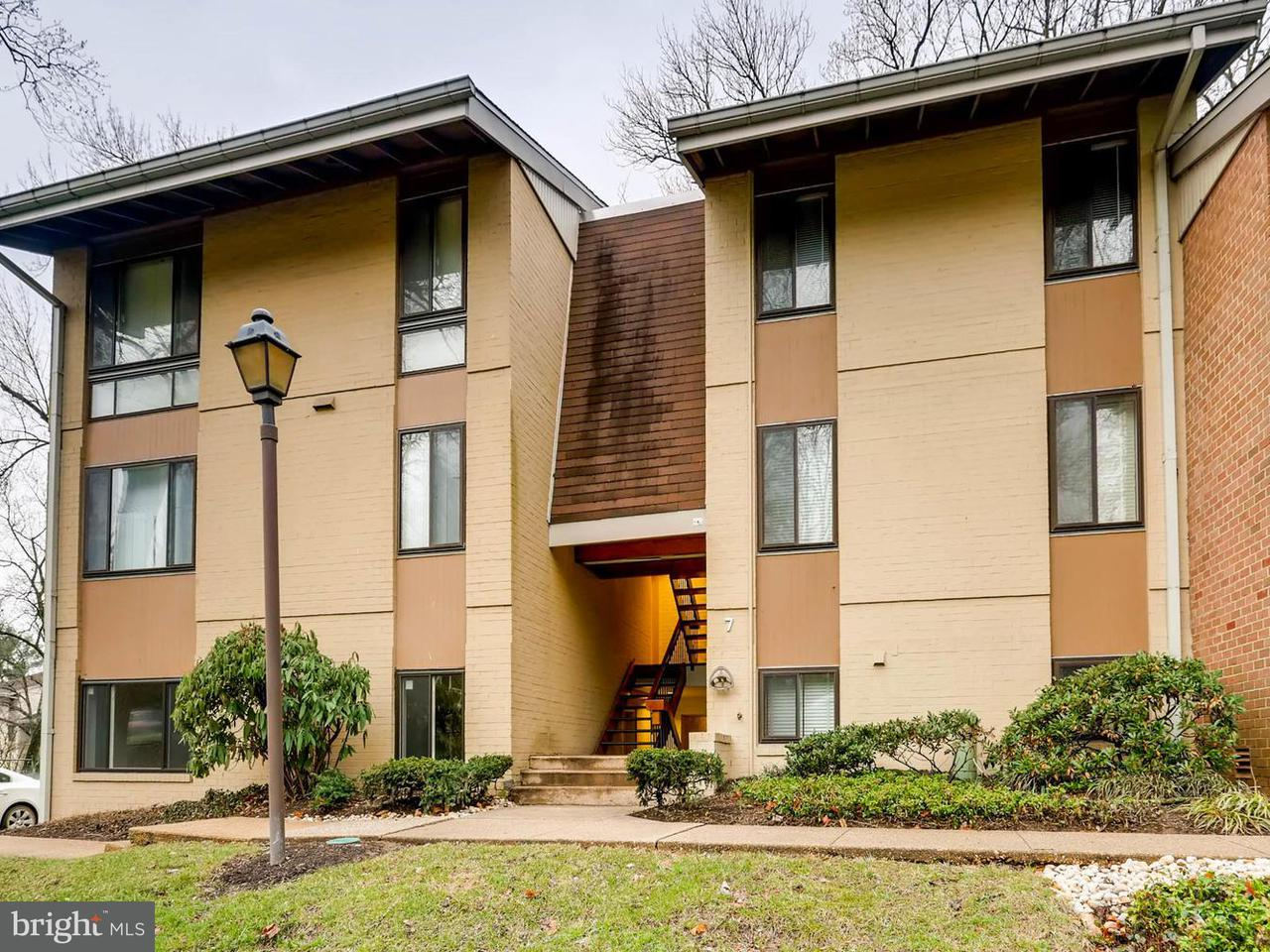 Condominium for Rent at 7 Cross Keys Rd #7f Baltimore, Maryland 21210 United States