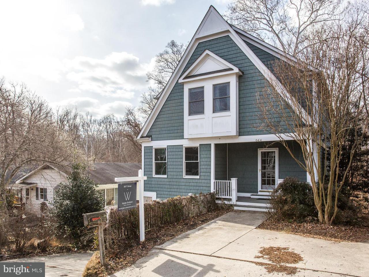 Частный односемейный дом для того Продажа на 6414 83rd Place 6414 83rd Place Cabin John, Мэриленд 20818 Соединенные Штаты