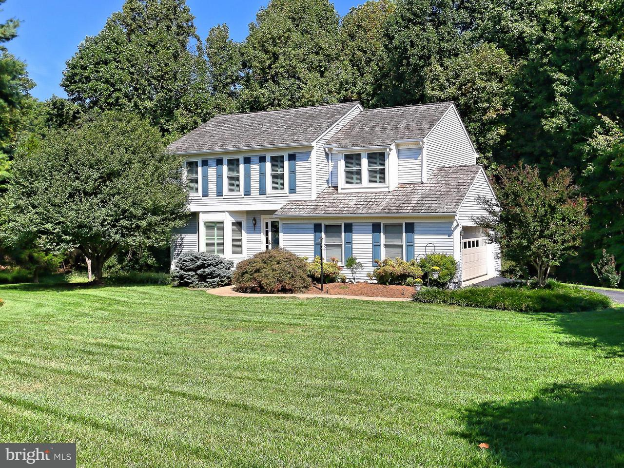 Additional photo for property listing at 6001 Stallion Chase Court 6001 Stallion Chase Court Fairfax, Virginia 22030 Estados Unidos