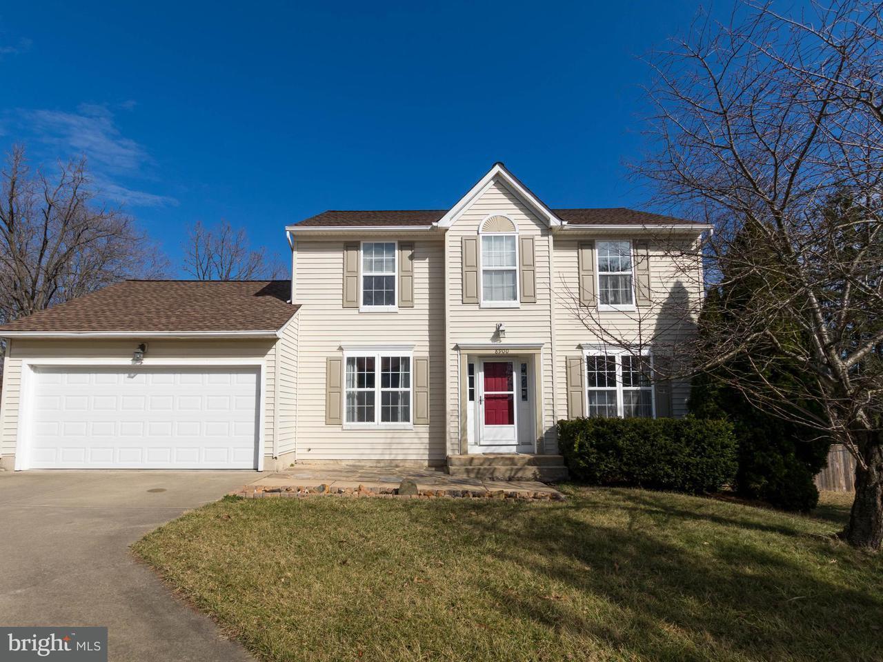 Casa Unifamiliar por un Venta en 8900 Lincoln Street 8900 Lincoln Street Savage, Maryland 20763 Estados Unidos