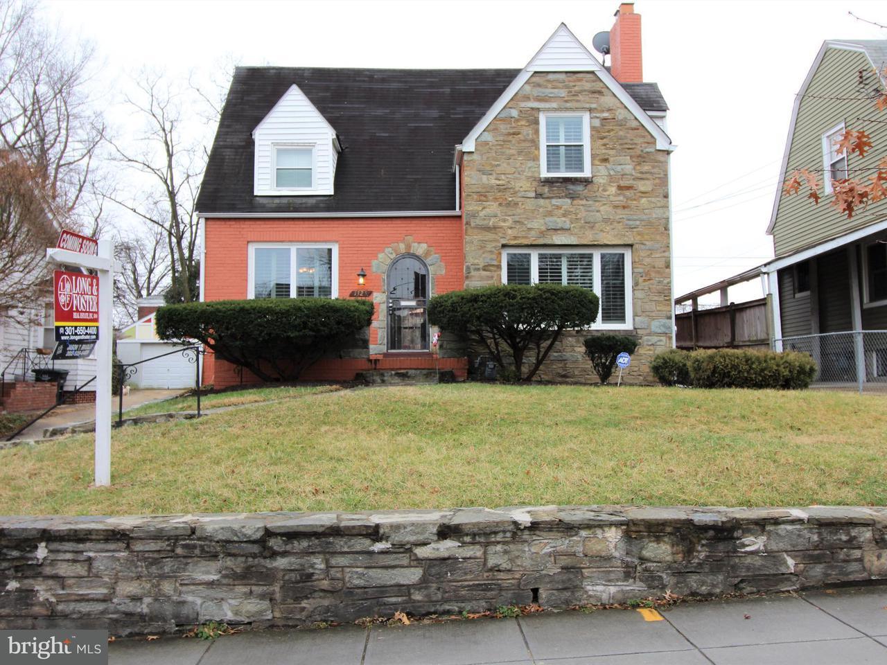 Casa Unifamiliar por un Venta en 1325 Franklin St Ne 1325 Franklin St Ne Washington, Distrito De Columbia 20017 Estados Unidos