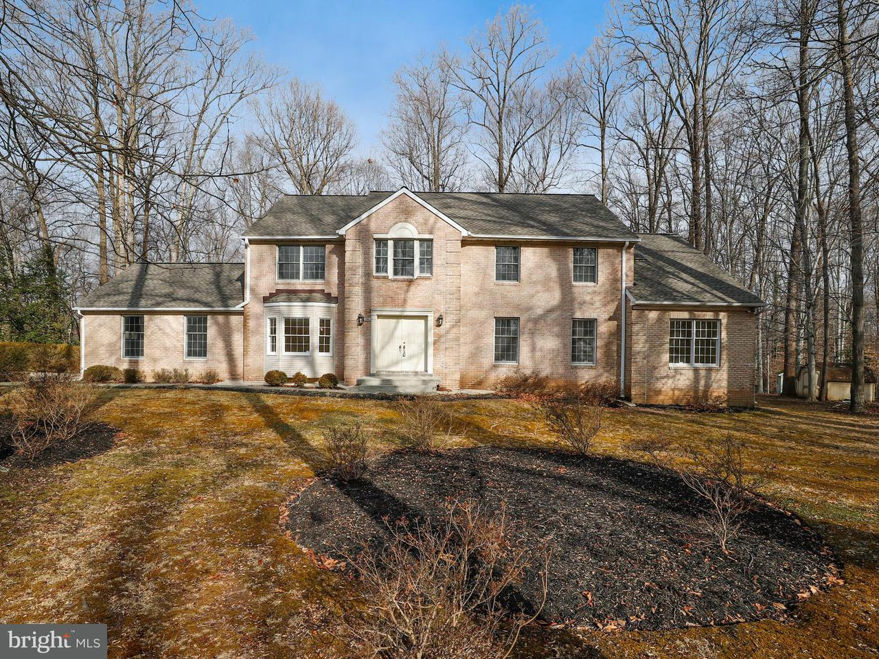 Single Family Home for Sale at 988 Epping Forest Road 988 Epping Forest Road Annapolis, Maryland 21401 United States