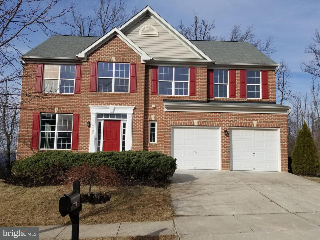 Single Family Home for Sale at 7708 Alloway Lane 7708 Alloway Lane Beltsville, Maryland 20705 United States