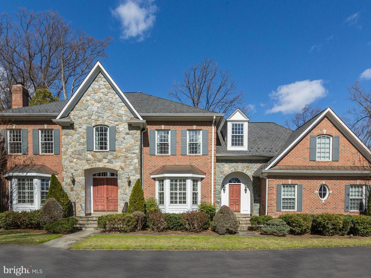 Single Family for Sale at 6701 Bradley Blvd Bethesda, Maryland 20817 United States