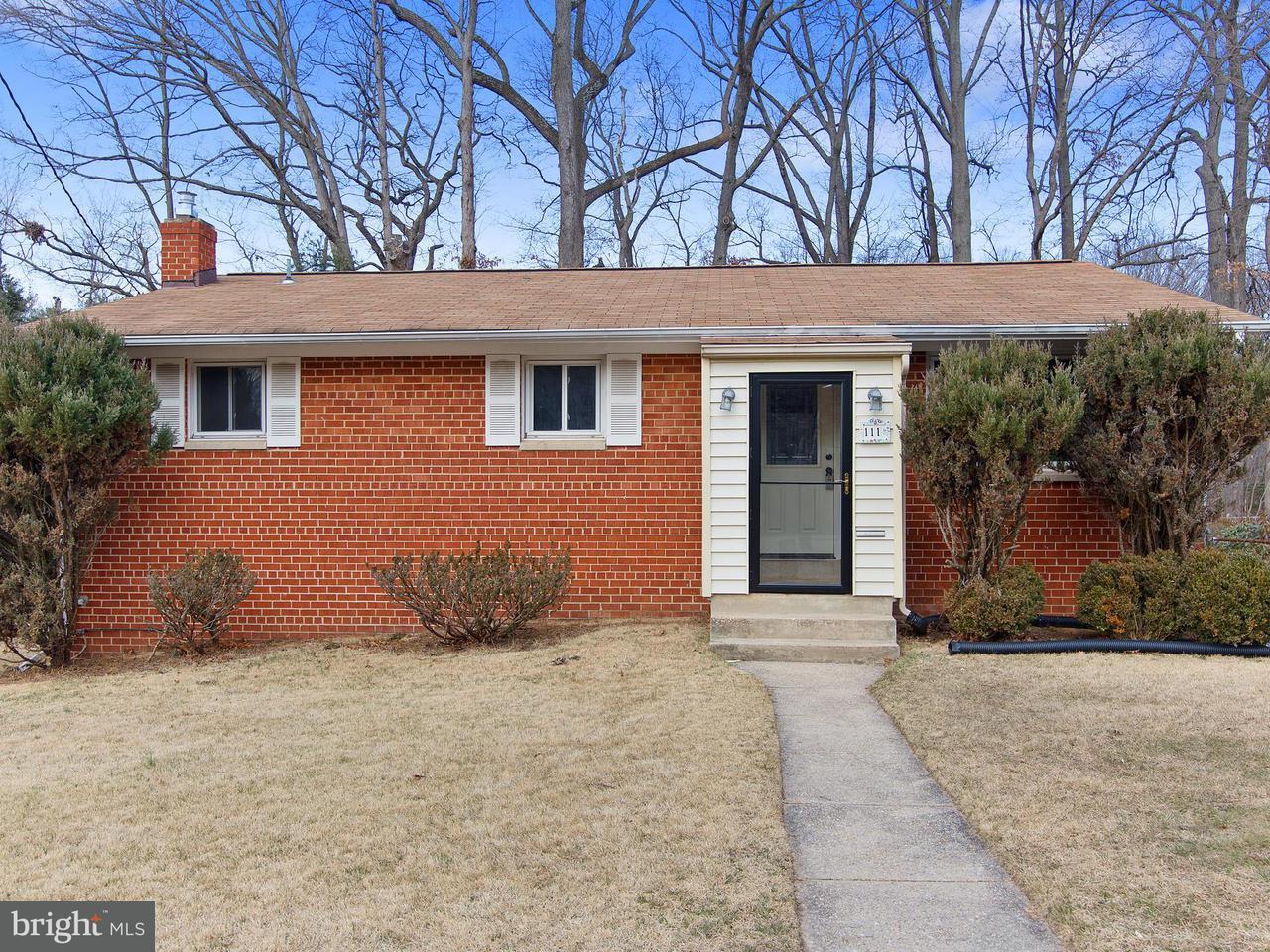 一戸建て のために 売買 アット 111 Hannes Street 111 Hannes Street Silver Spring, メリーランド 20901 アメリカ合衆国