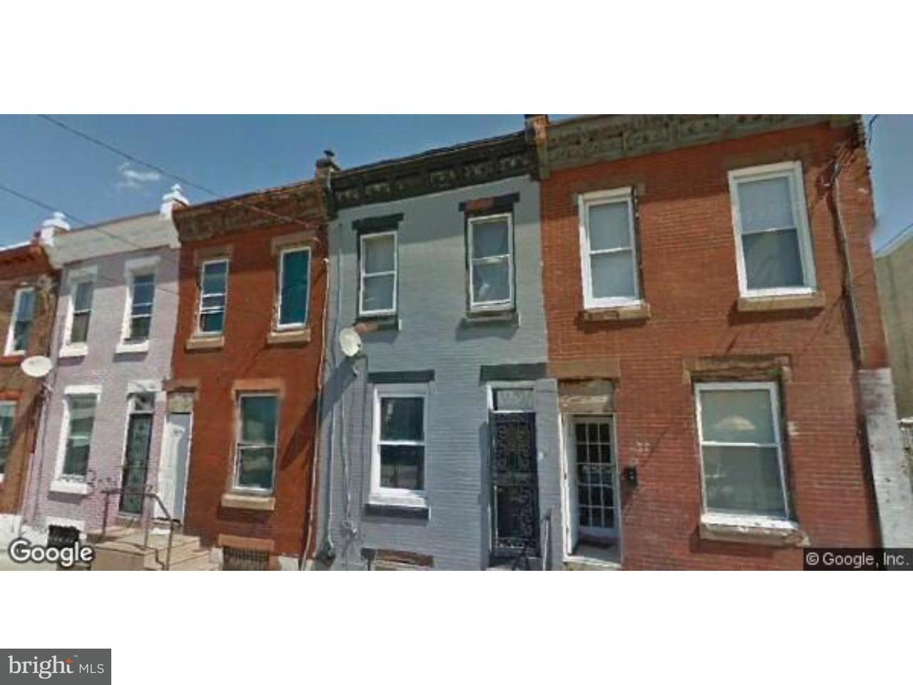 3019 N Reese Philadelphia, PA 19133