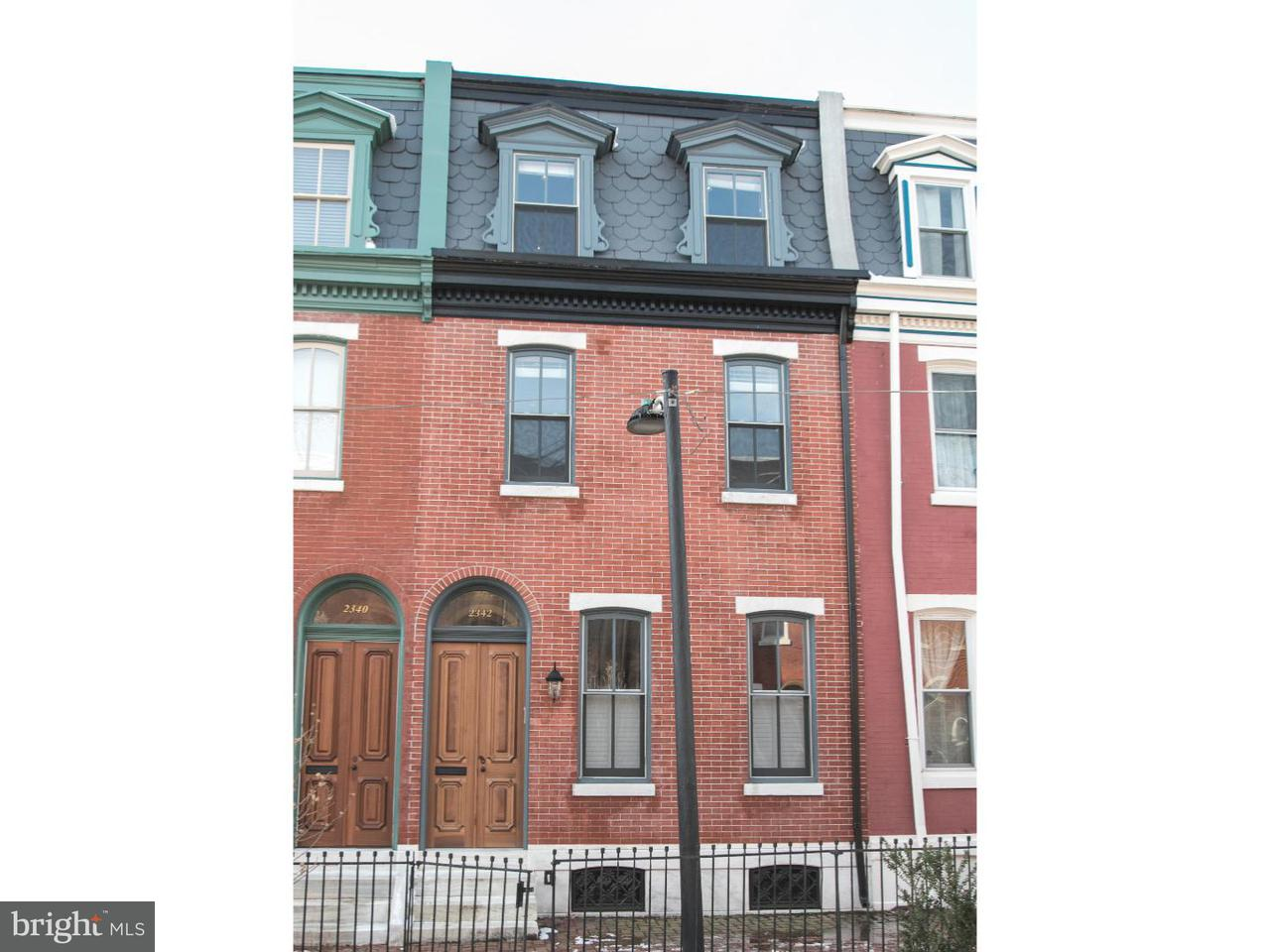 2342  Saint Albans Philadelphia, PA 19146