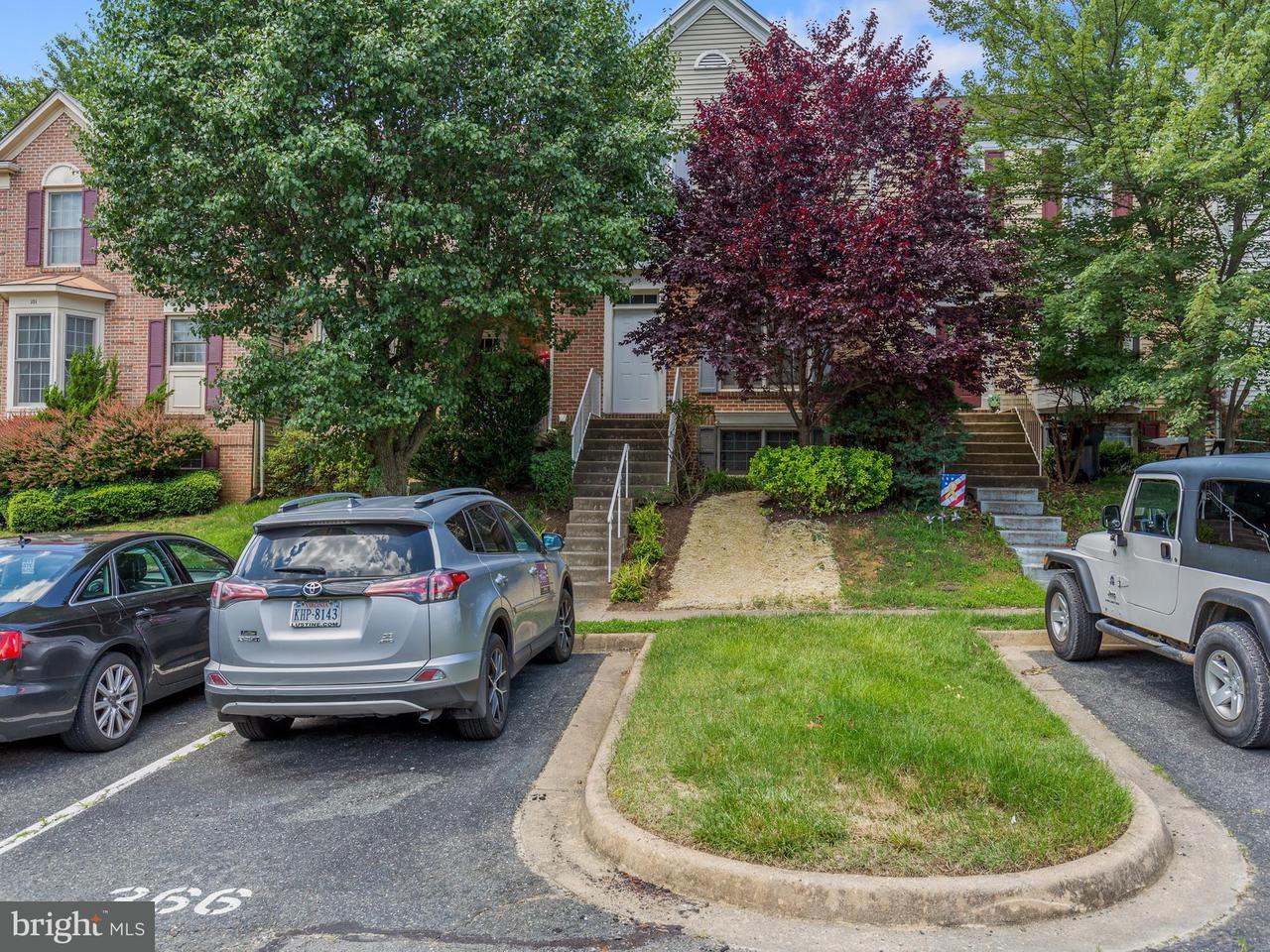105 Batley Court Fredericksburg, VA 22406