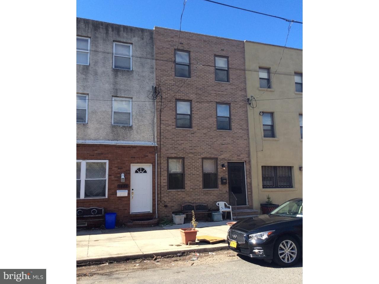 1820 S Front Street Philadelphia, PA 19148
