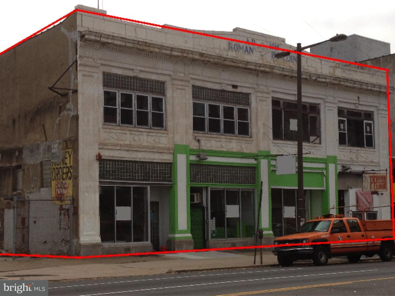 681 N Broad Philadelphia, PA 19123