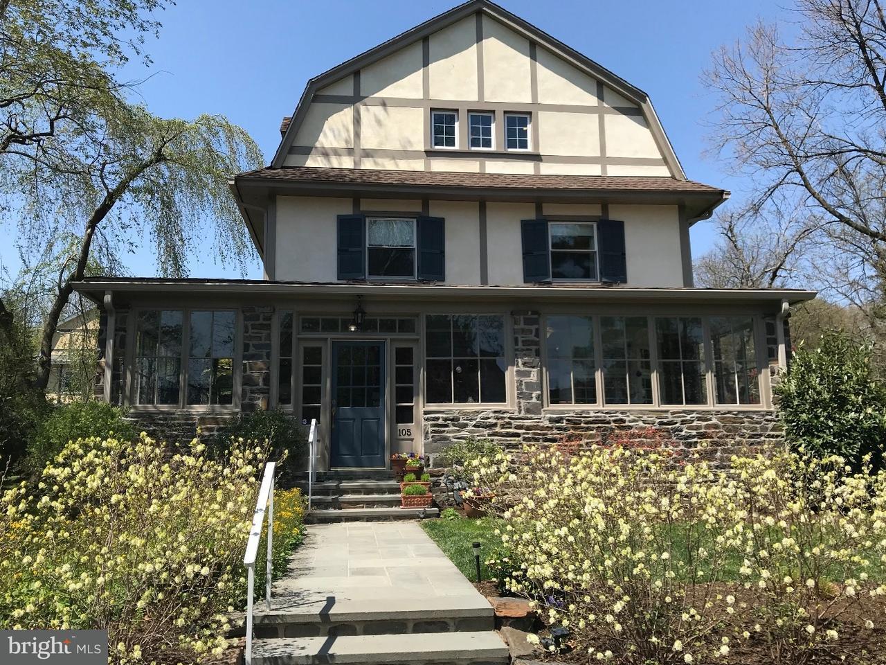 105 Lodges Lane Bala Cynwyd, PA 19004