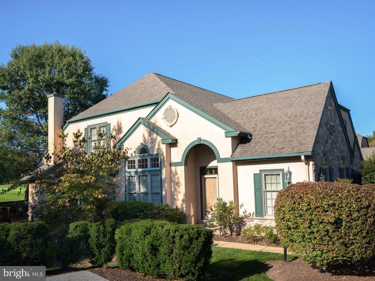 1312  Robynwood West Chester, PA 19380